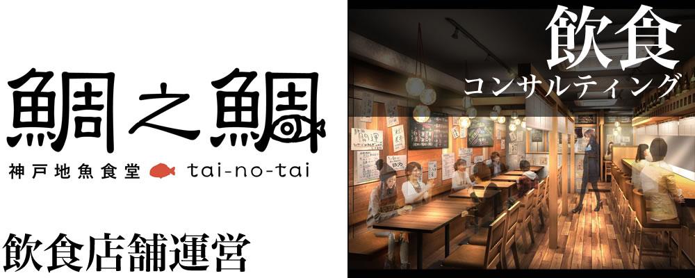 /restaurant